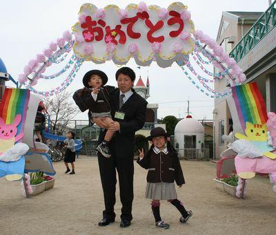 4-4gakuhourai 039.jpg
