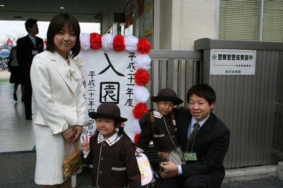 4-4gakuhourai 040.jpg