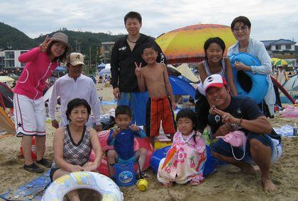 canon family214.JPG