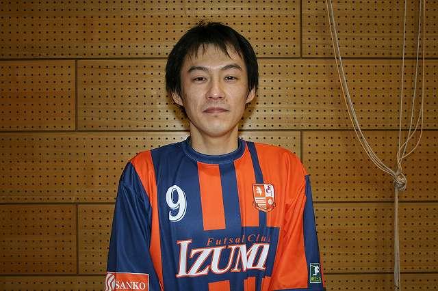 Futsal Club IZUMI イズミFC | M...